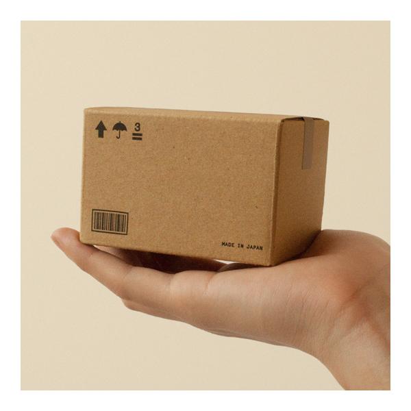 CARDBOARD BOX MINI - 小さい段ボール箱のギフトボックス