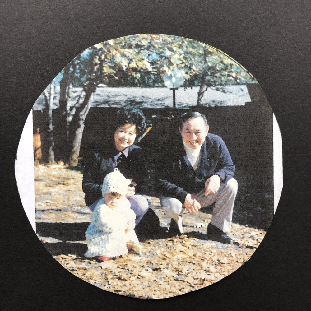 My Grandparents, Peggy and Gingi Mizutani, with me on the then gravel driveway. (approximately 1974)