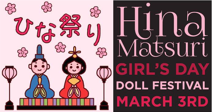 Hina-Matsuri-Banner-e1424941656367.png