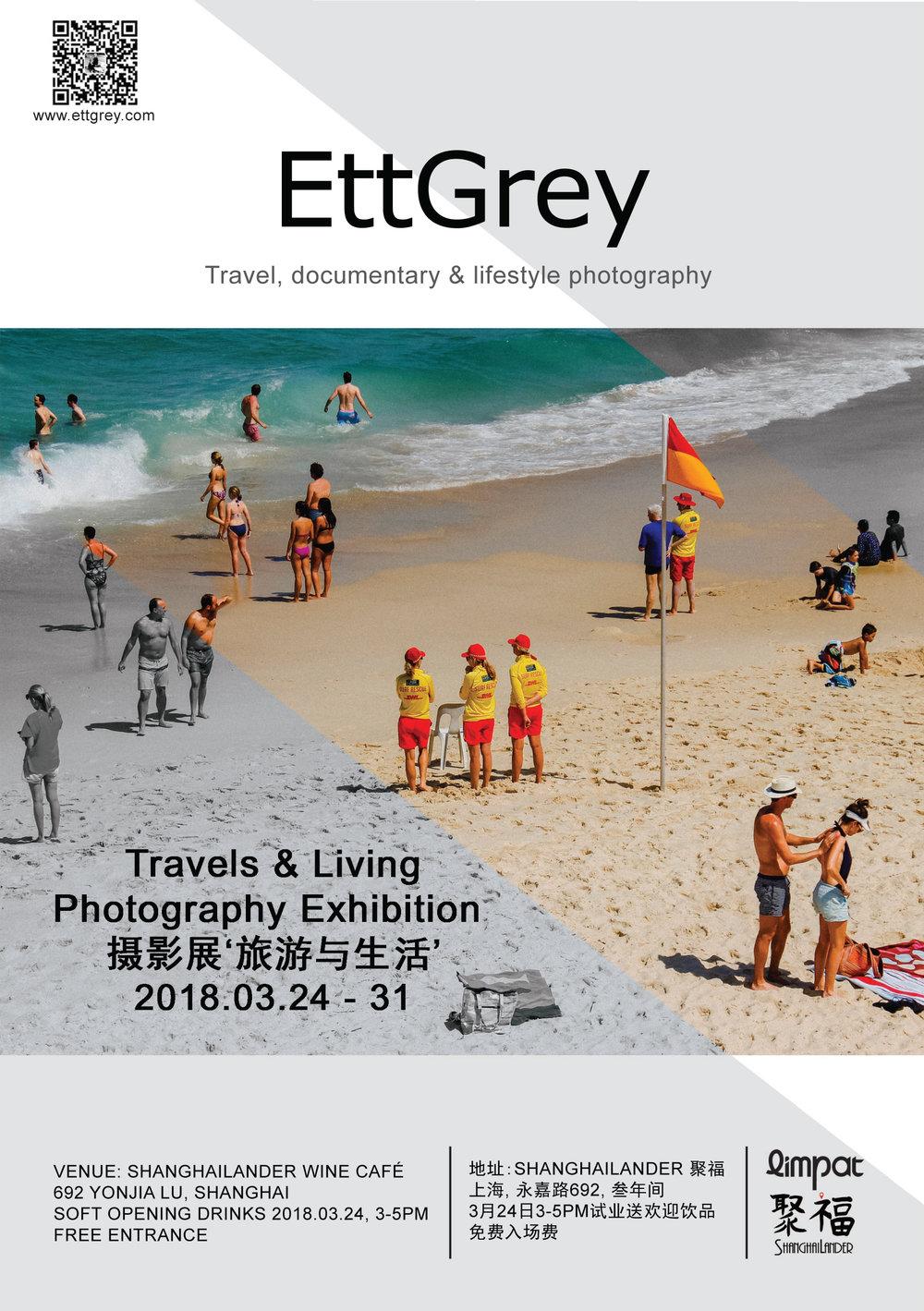 Ettgrey flyer-1.jpg