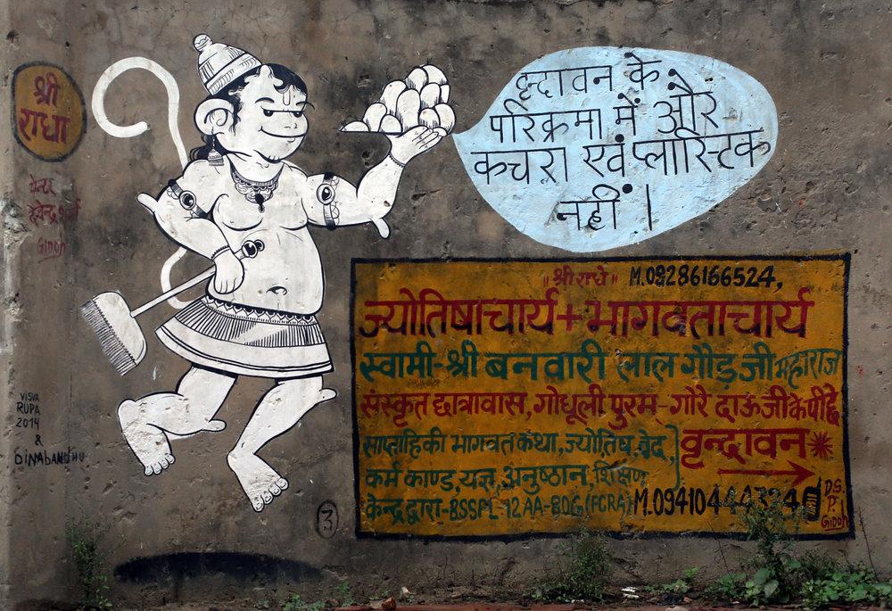 Uttar Pradesh Holi Festival54.jpg