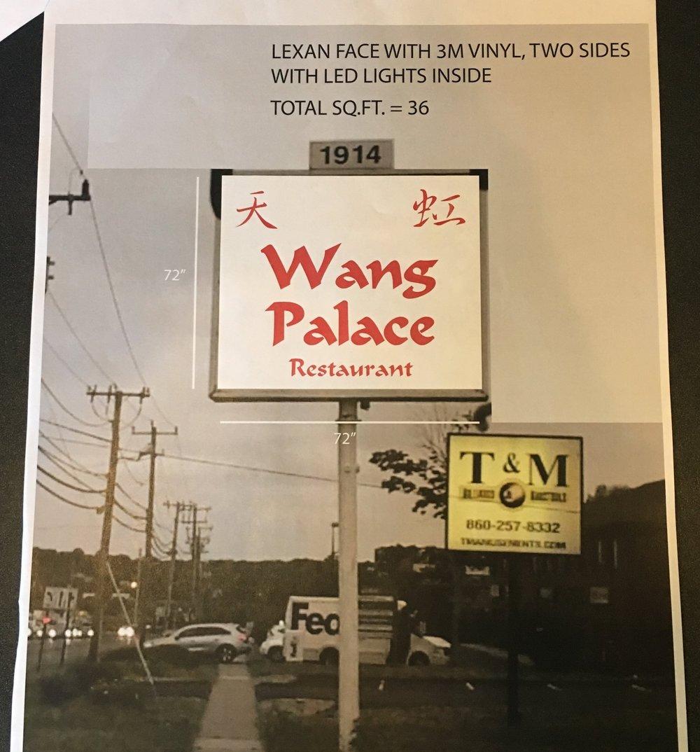 wang palace 2.JPG