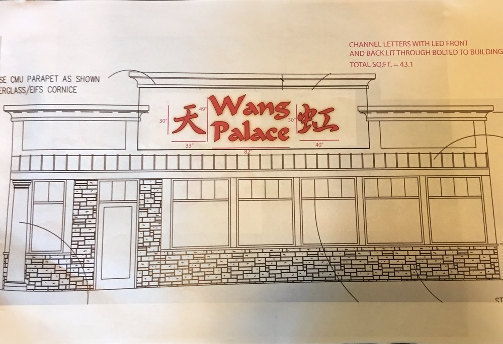 wang palace 3.JPG