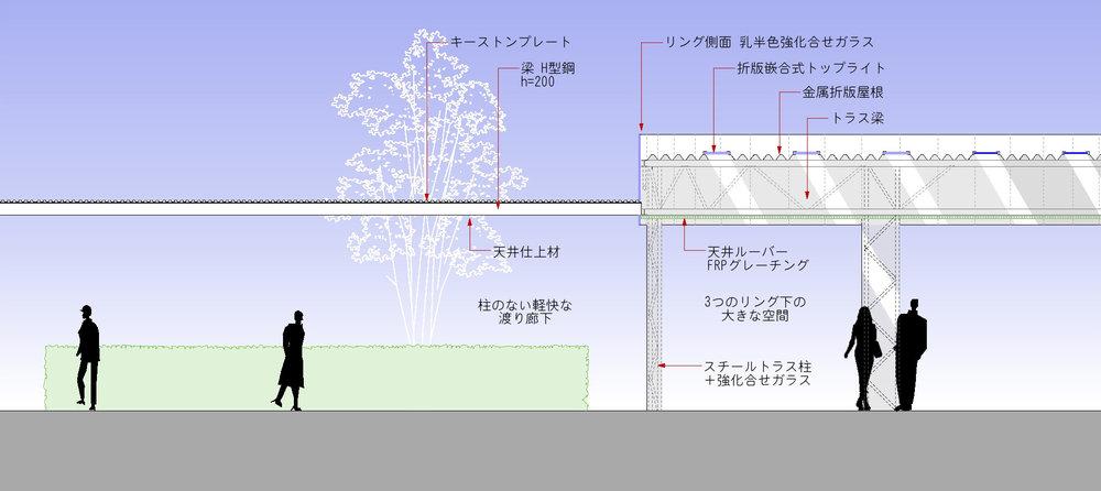 断面図_v4.jpg