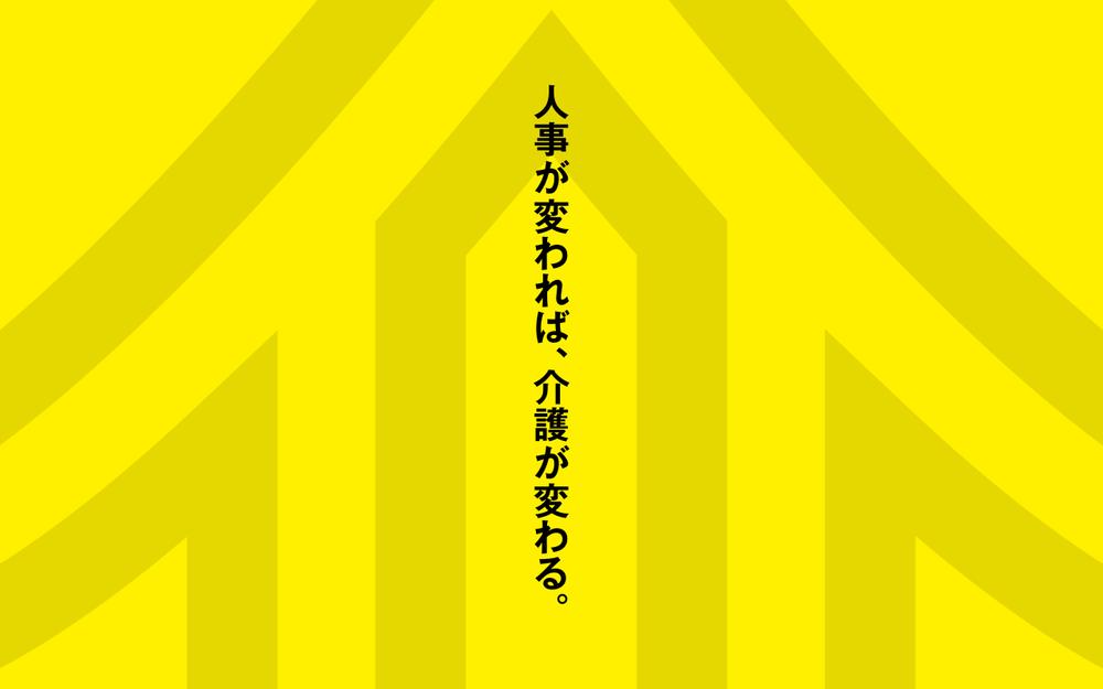 news_image.png