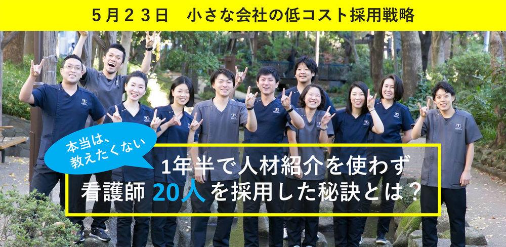 0523_seminar_20.jpg