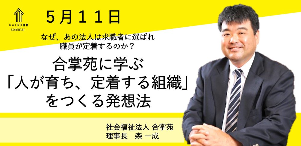 0511_seminar.jpg