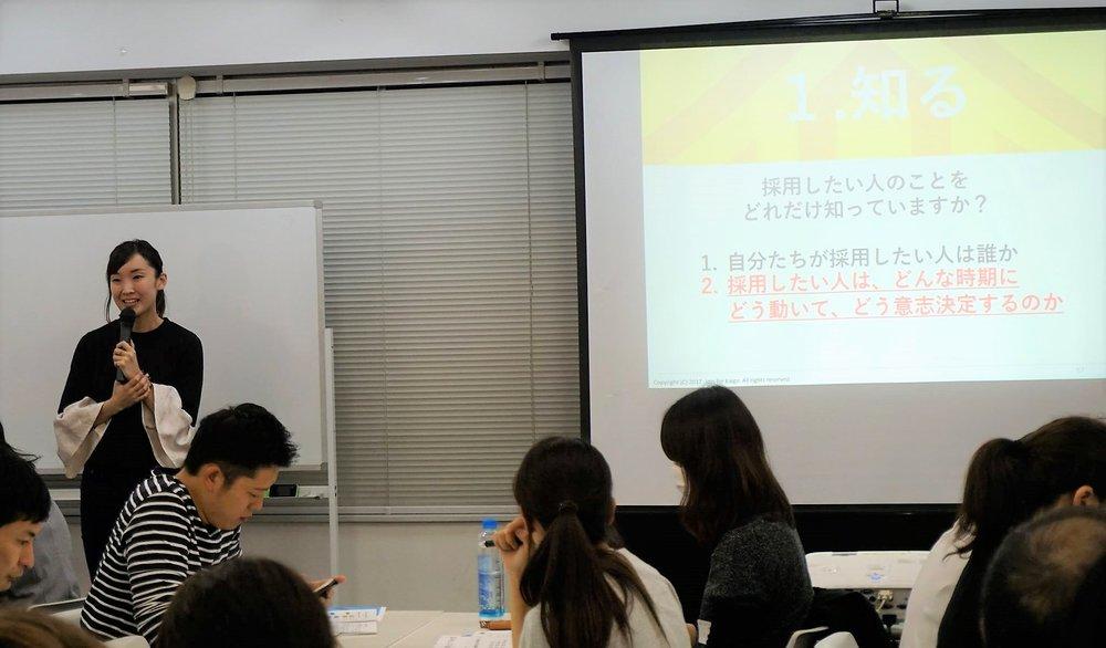 KAIGO HRのイベントでは、現在の状況に課題意識を持ち、その状況を変えたいと思う意欲的な方々が参加してくださっています。