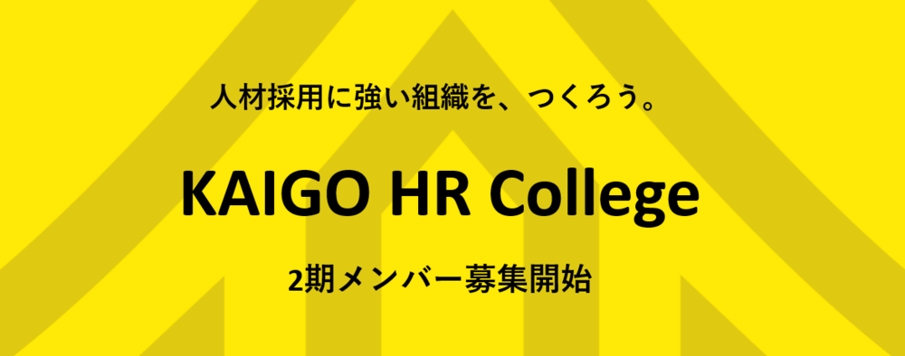 college02cover.png