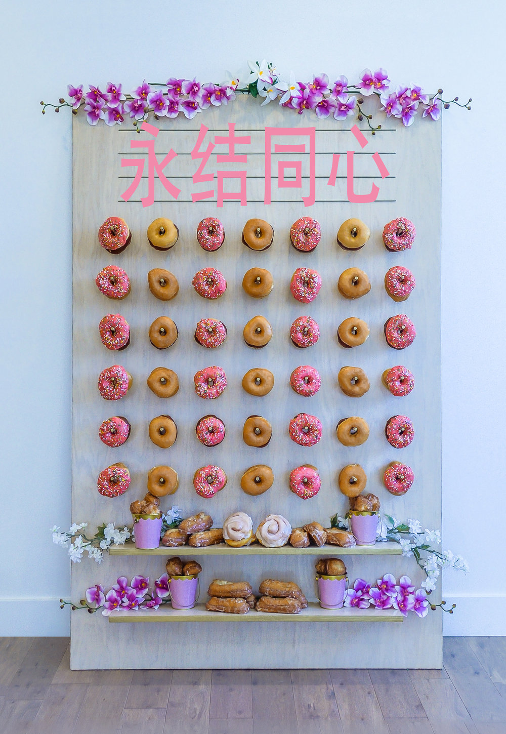 Chinese Wedding Donut Wall || Primo's Donuts Los Angeles