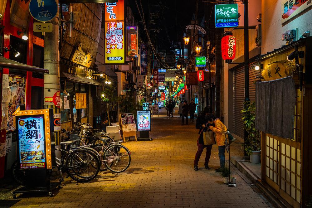 20140406 - Osaka Streets.jpg