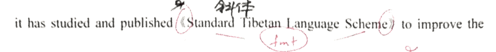 . . . published  Standard Tibetan Language Scheme      (book titles are italicized, and English does not use 书名号)