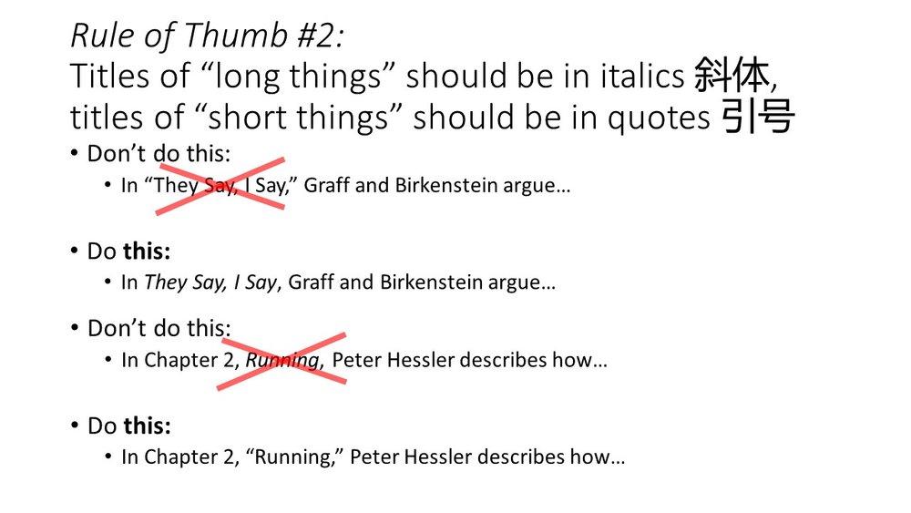 Rule2.JPG