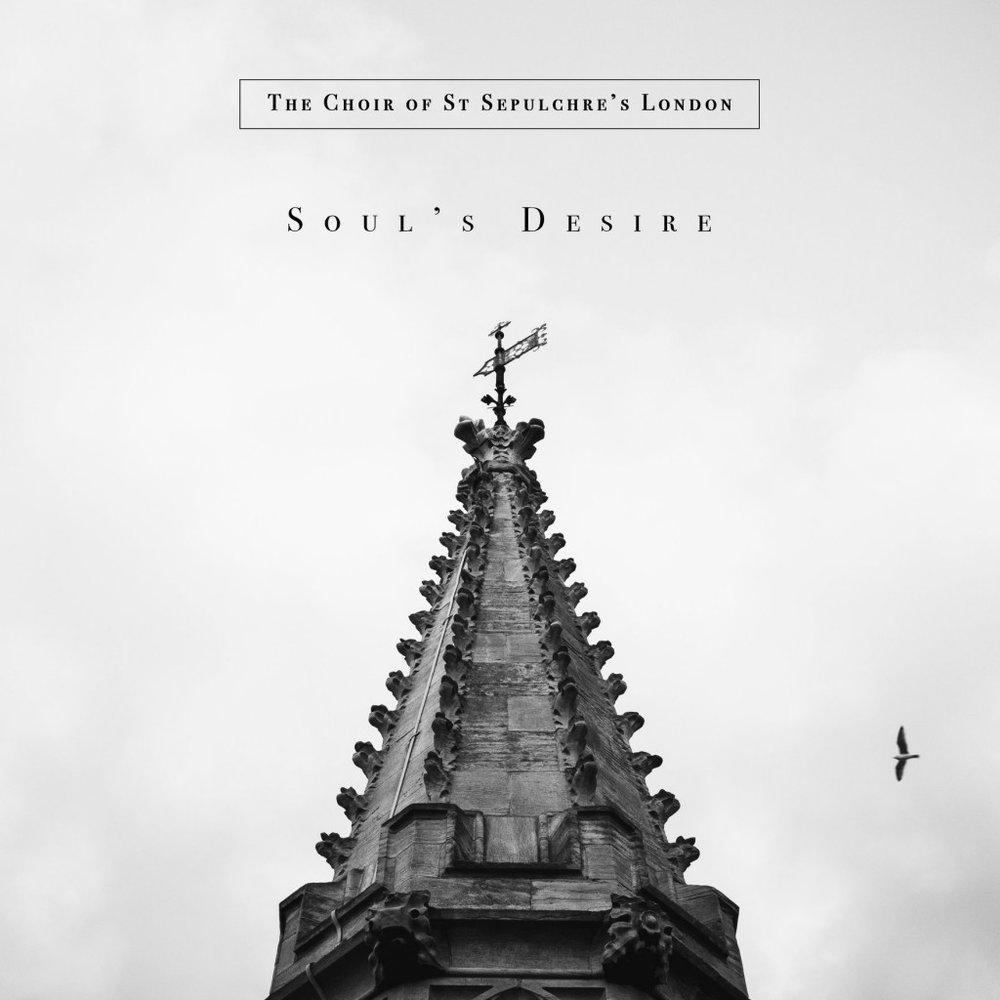 souls-desire-album-artwork.jpg