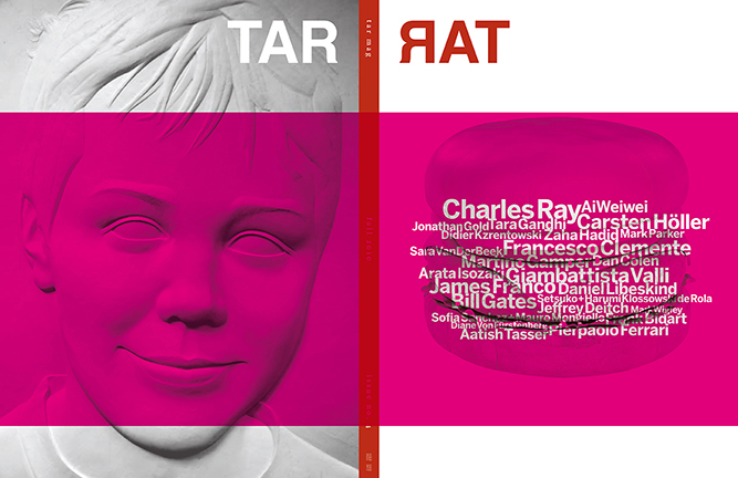 TAR4_cover2.jpg