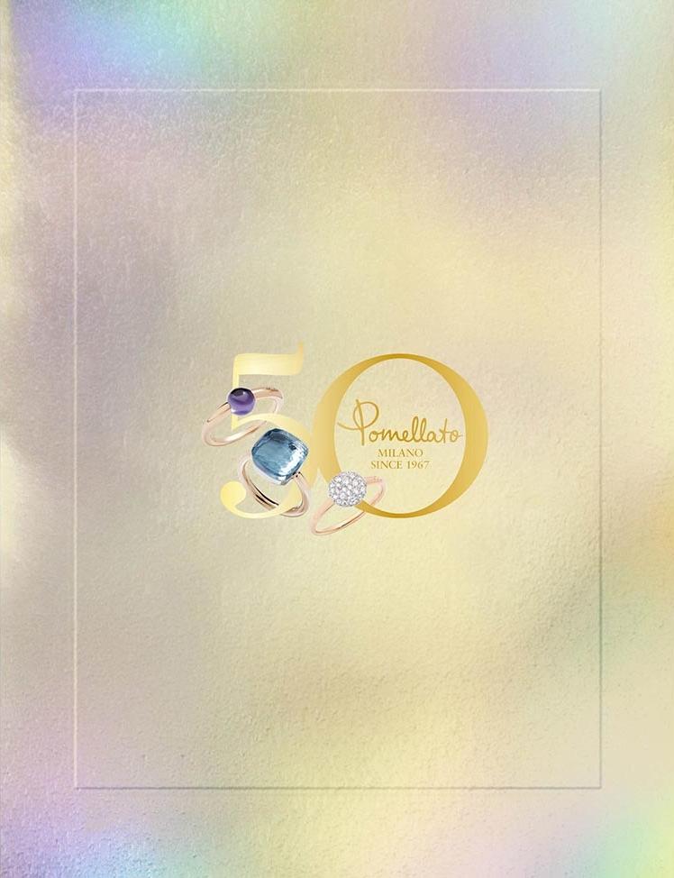 03Vol03_Cover_Pomellato_Simulazione.jpg