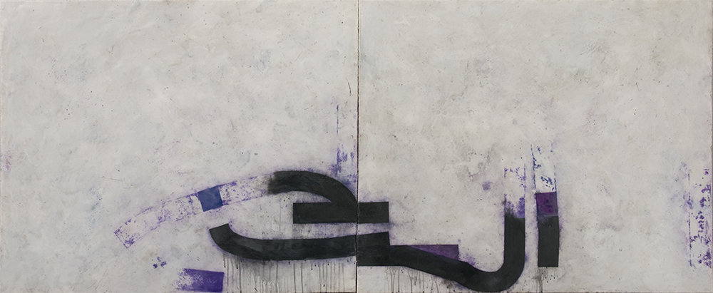Containment/Release #25 (diptych)