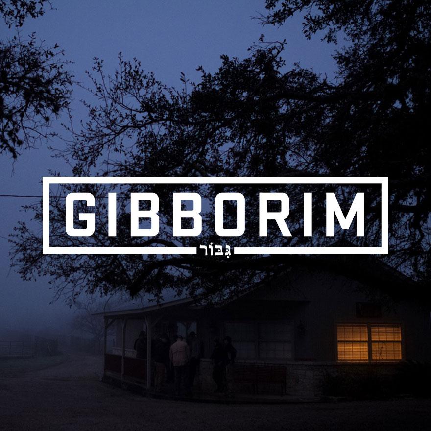 gibborim-thumb.jpg