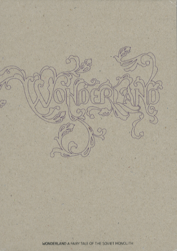 Jason Eskenazi - Wonderland   Julia Coddington