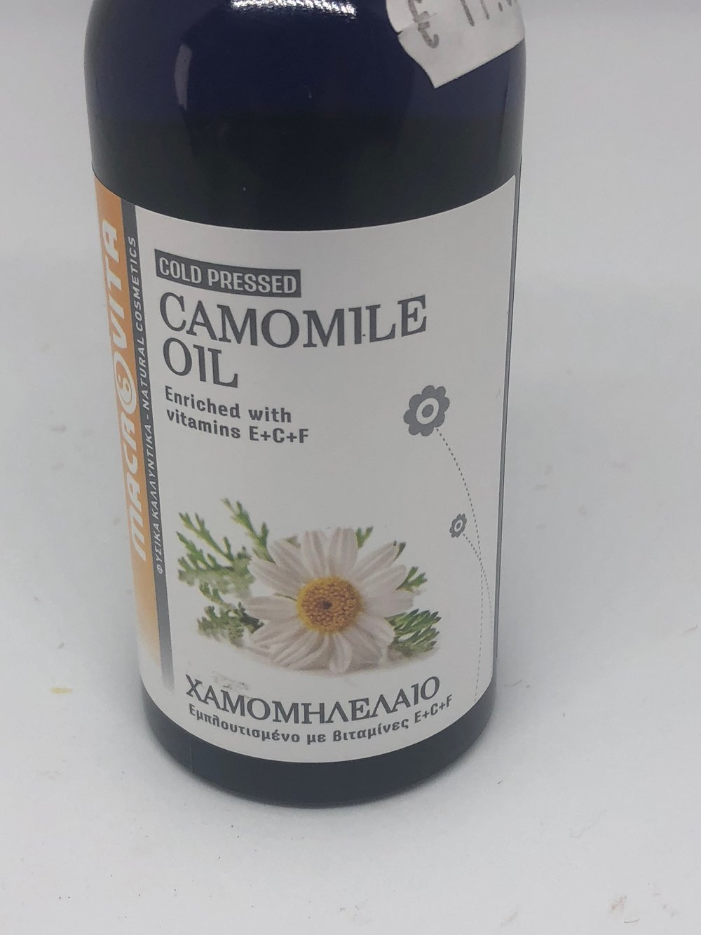 - Local Greek Camomile Essential Oilsought after as an anti-inflammatory and helps regenerate cells and tighten pores. Sounds like thats going in my next nighttime cream!