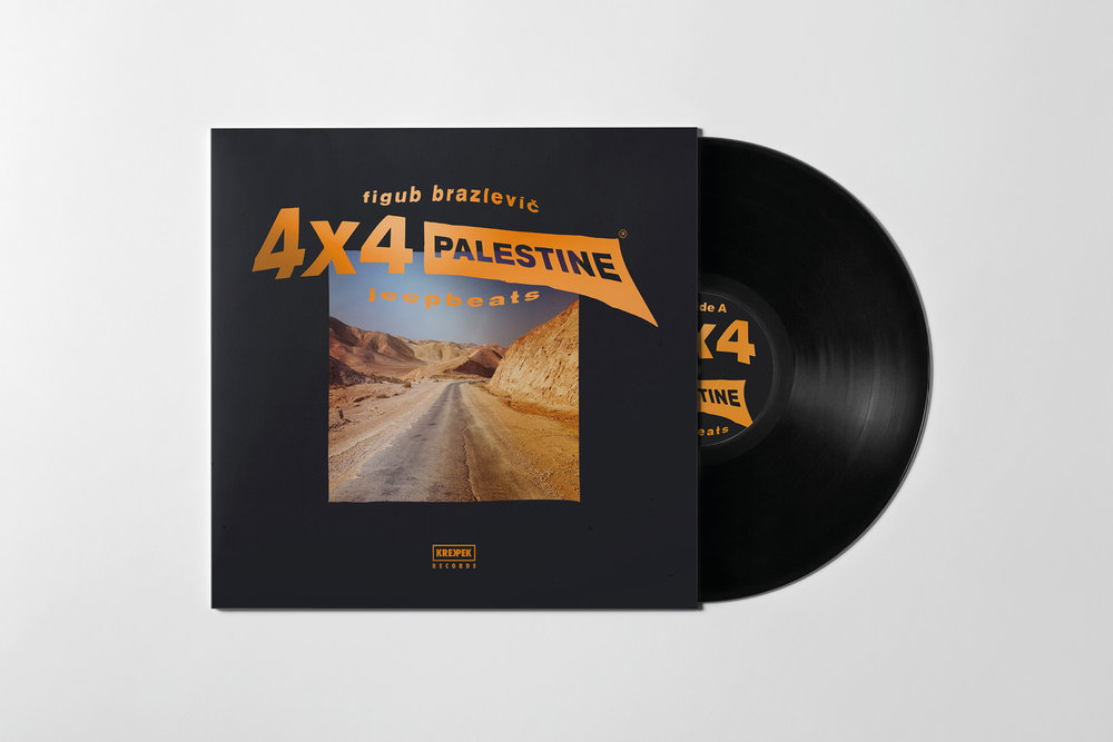 Vinyl_Archiv_20182.jpg