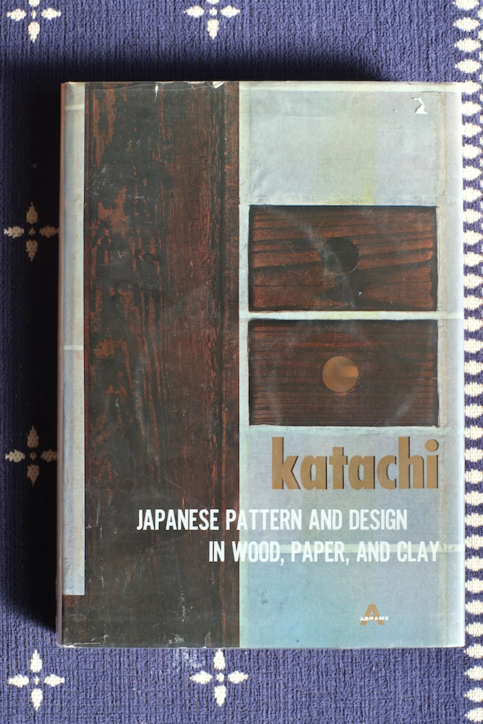 Katachi - Japanese Pattern 5