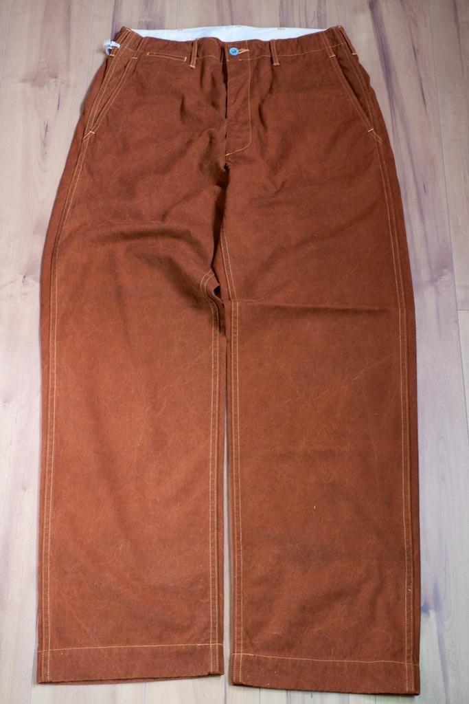 Kakishibu Hanpu Trousers 4