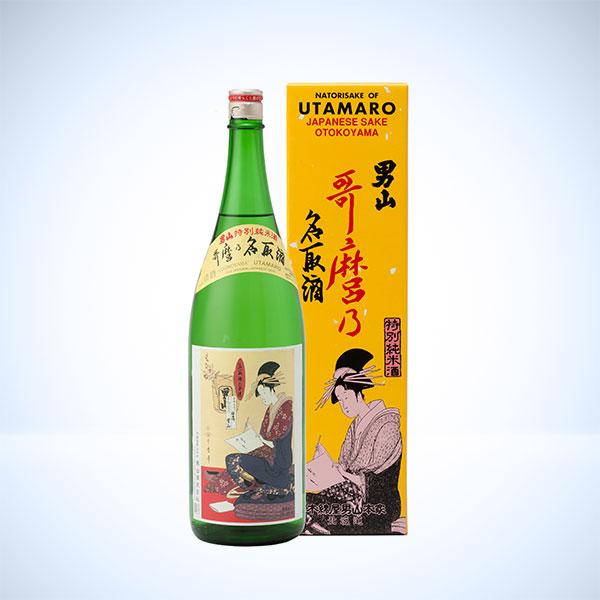 哥麿乃名取酒