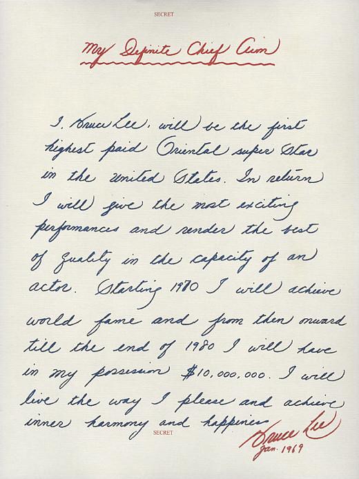 Bruce Lee 1969 Letter - stacy kessler goal setting