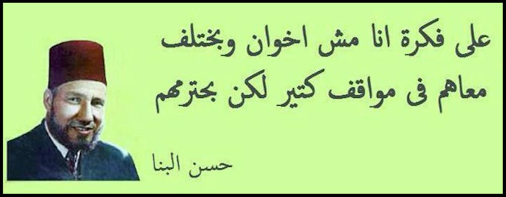 E-Militias of the Muslim Brotherhood : How to Upload Ideology on Facebook. In Jadaliyya. September 5, 2012.