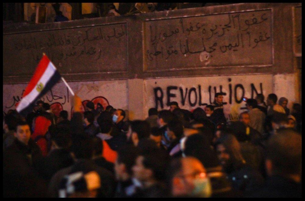 Revolution-ElShamy.jpg