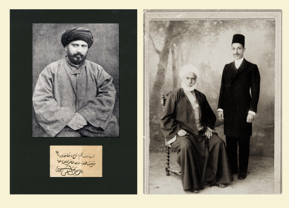 Herrera, L. (2002). The  soul of a nation :  Abdallah al-Nadim  and educational reform in Egypt (1845-1896).  Mediterranean Journal of Educational Studies , 7(1), 1-24. (image: Jamal al-Din al-Afghani (1939-1837), Mohamed Abduh, Prince Tawfik)