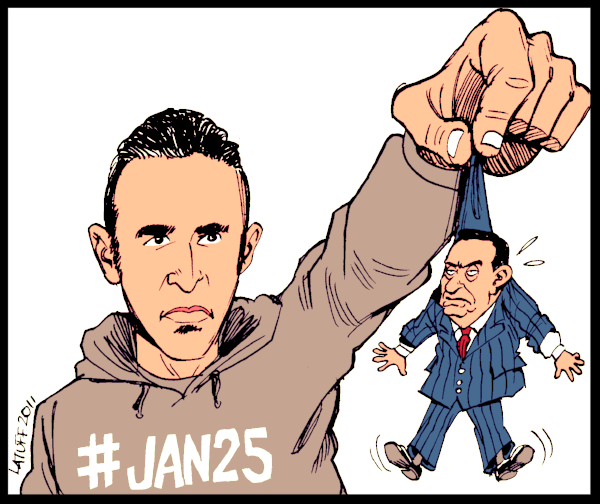 Egypt's Revolution 2.0: The Facebook Factor . In  Jadaliyya. Feb. 12, 2011