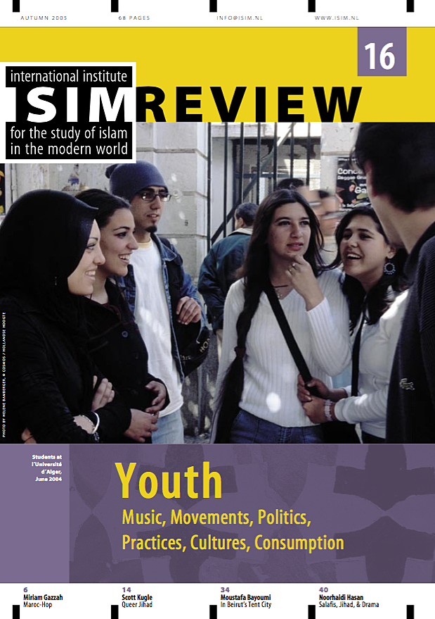 Herrera L. (Ed.). (Autumn 2005) Special issue on  Youth .  ISIM Review 16.  Leiden: International Institute for the Study of Islam in the Modern World (ISIM).