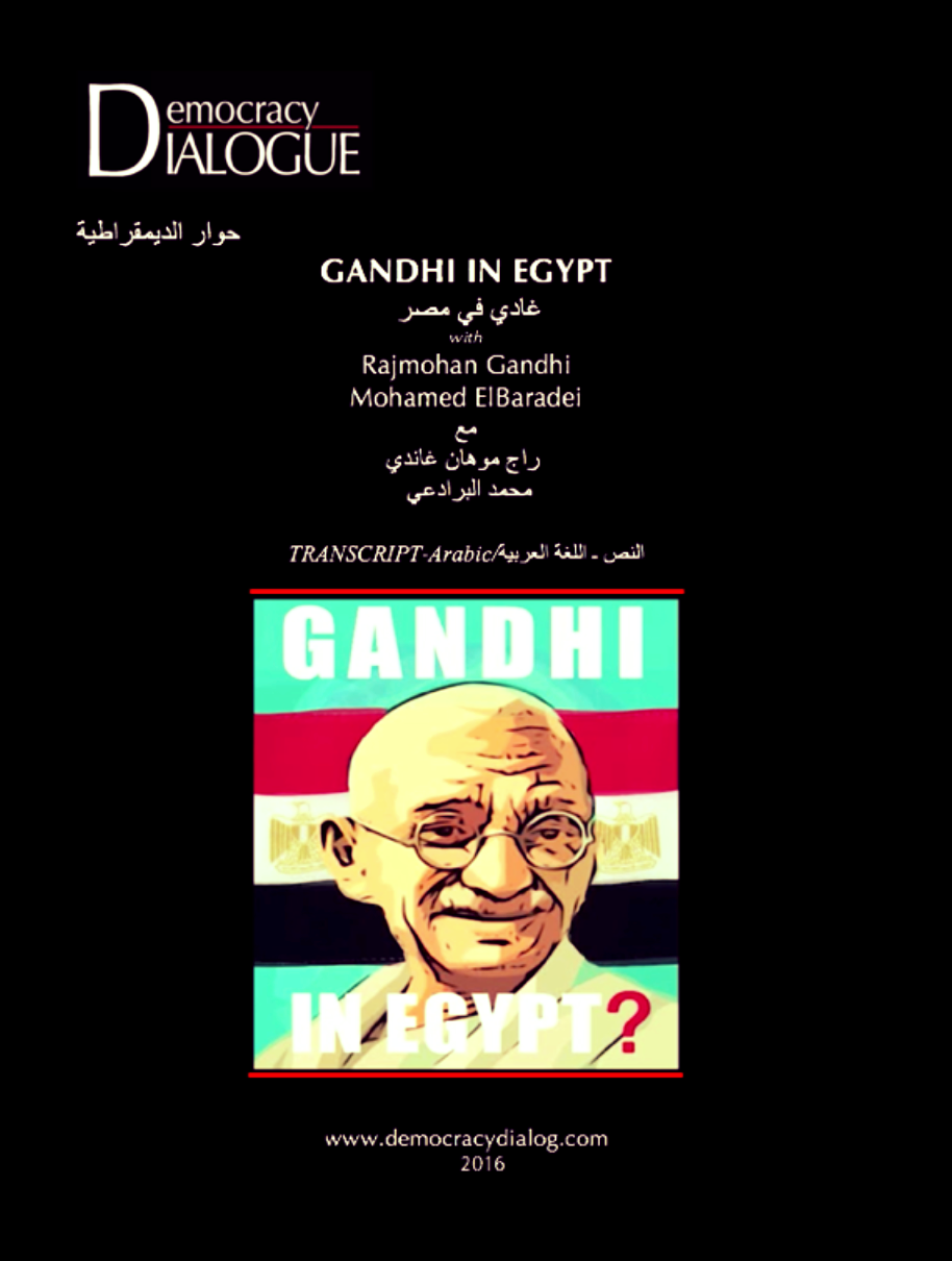 Gandhi in Egypt-Arabic