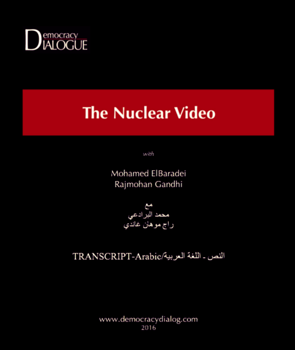 Nuclear disarmament-Arabic.png