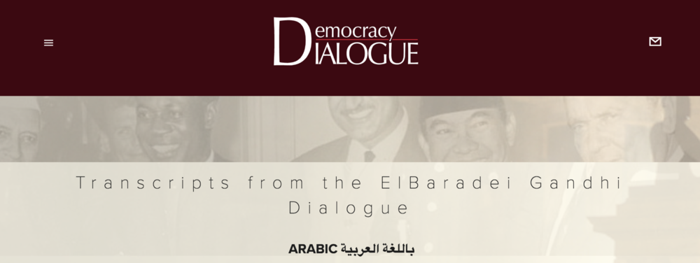 Arabic Transcripts from  ElBaradei-Gandhi Dialogue  of 2012