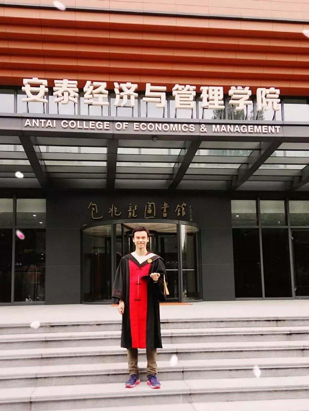 05_graduation pic.jpeg