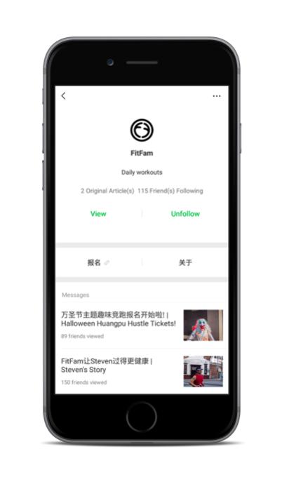 WeChat: FitFamChina