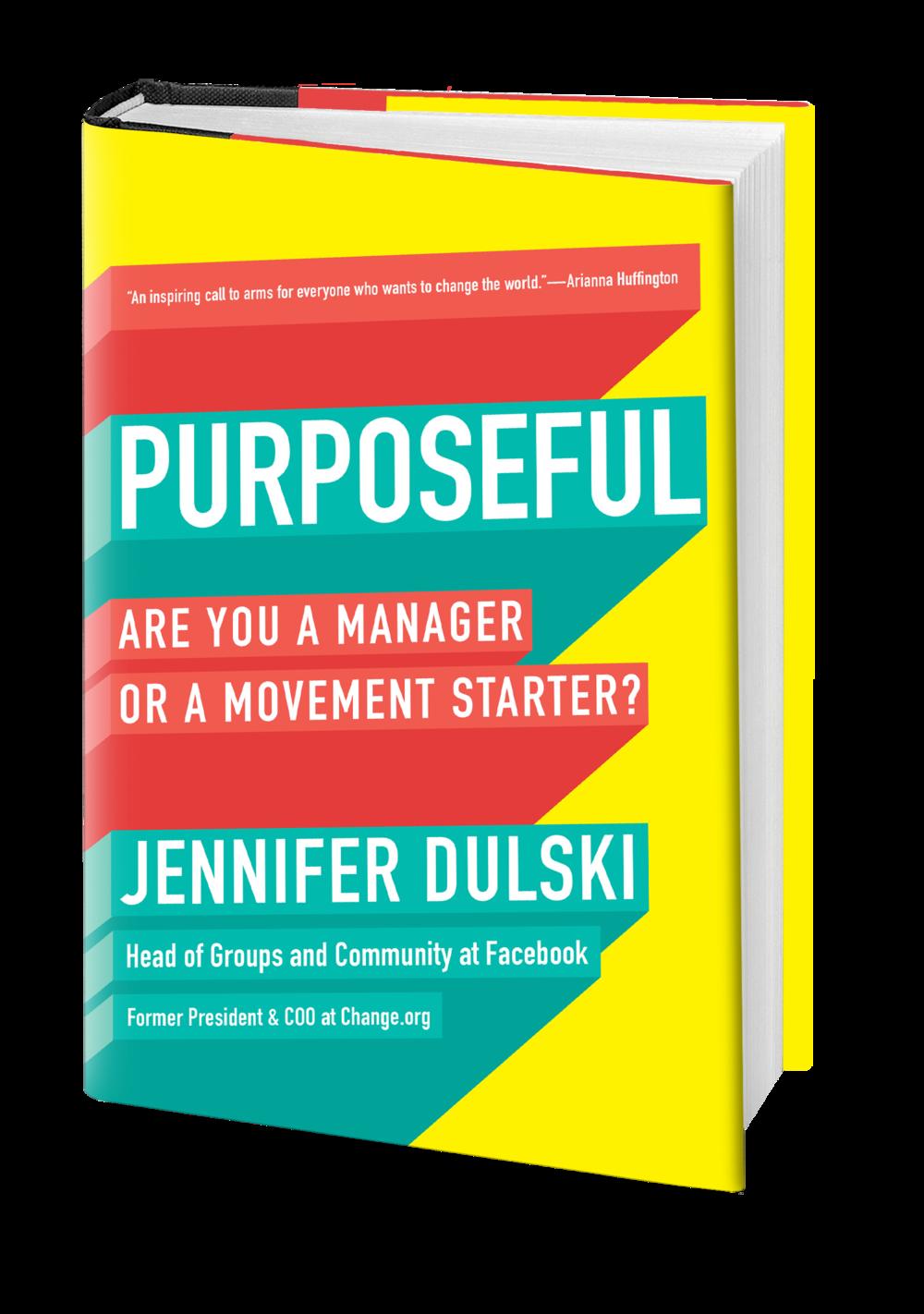 Purposeful_3D_new.png