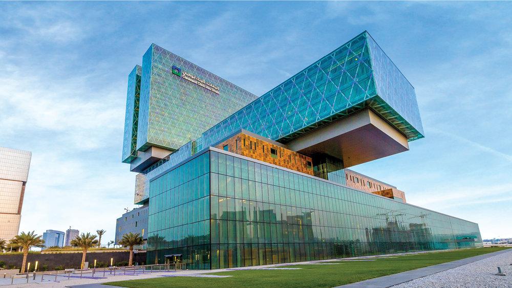 Cleveland Clinic Abu Dhabi 2.jpg