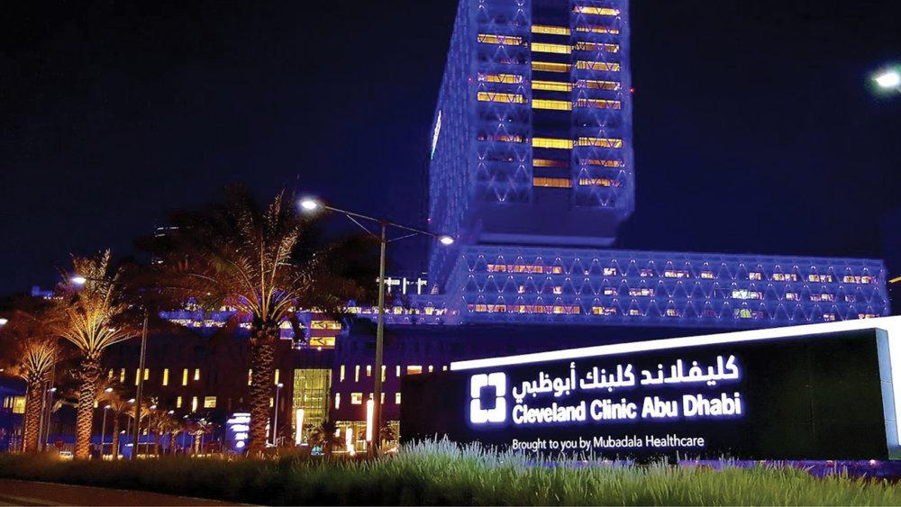 Cleveland Clinic Abu Dhabi 3.jpg