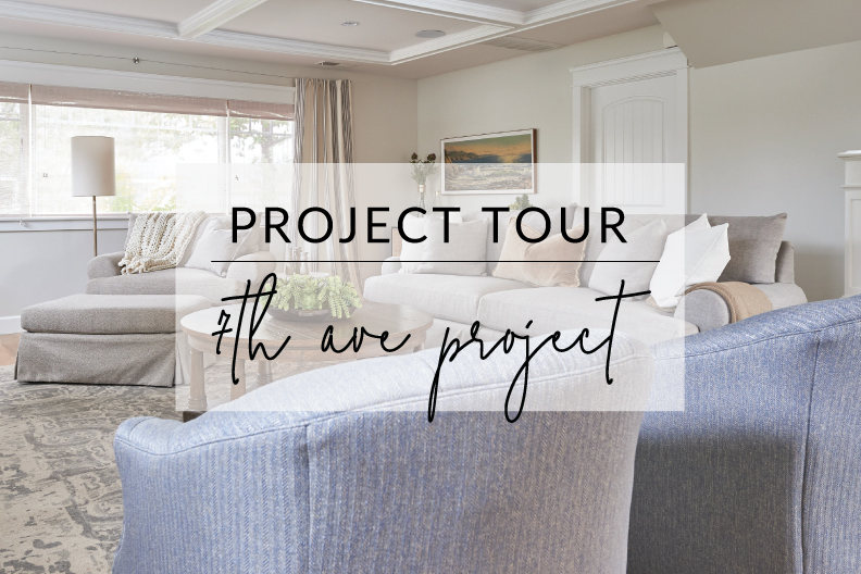 7th-Ave-Project-Tour.jpg