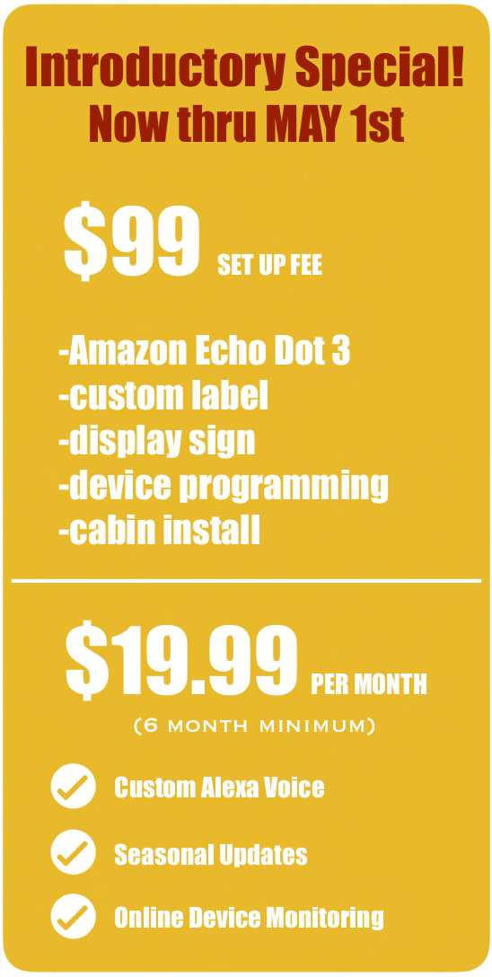 MCC_pricing.jpg