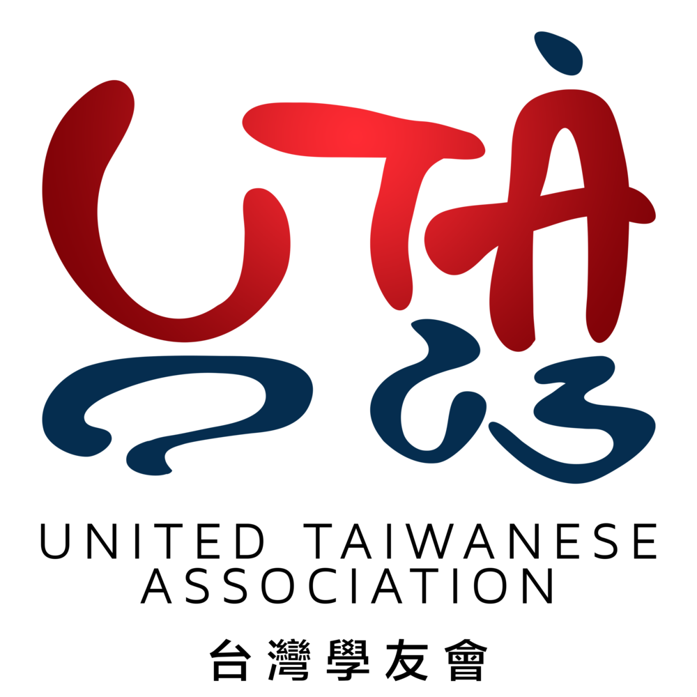 "The logo - Throughout its 25 year-history, UTA introduced new logos every year. The brand never had a memorable identity. During my two terms as Publicity Officer (graphic designer) for UTA between 2016 and 2018, I introduced a logo that was unmistakably and uniquely UTA. I took inspiration from Chinese calligraphy, colors of the Republic of China flag, and combined the words ""UTA"" with the Chinese words of Taiwan ""台灣""."