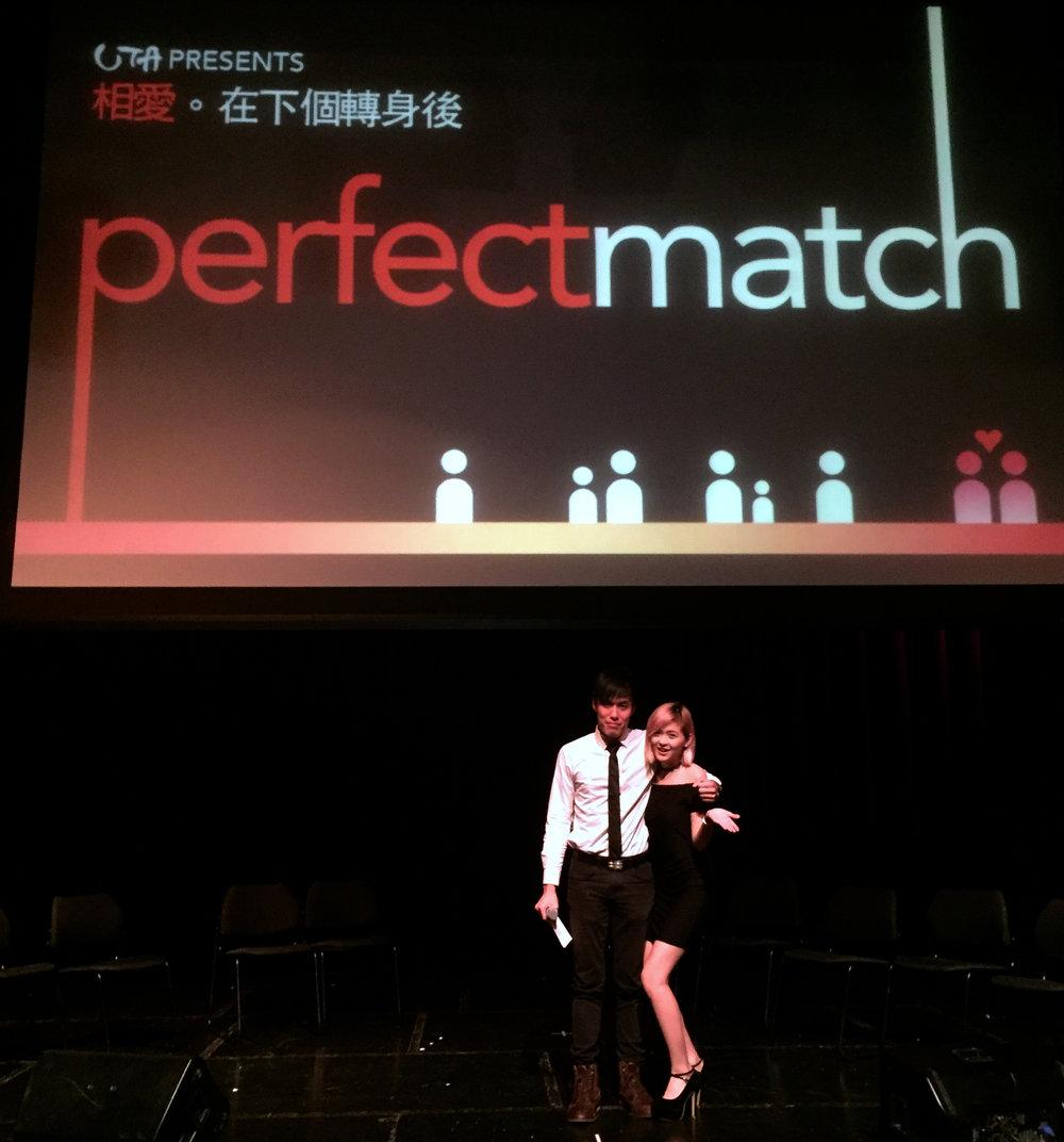 Slide Design for Matchmaking Event
