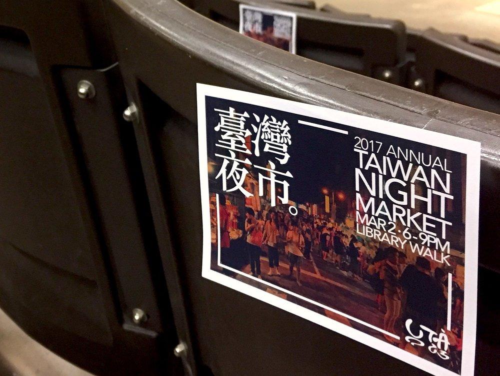 Taiwan Night Market Flyer