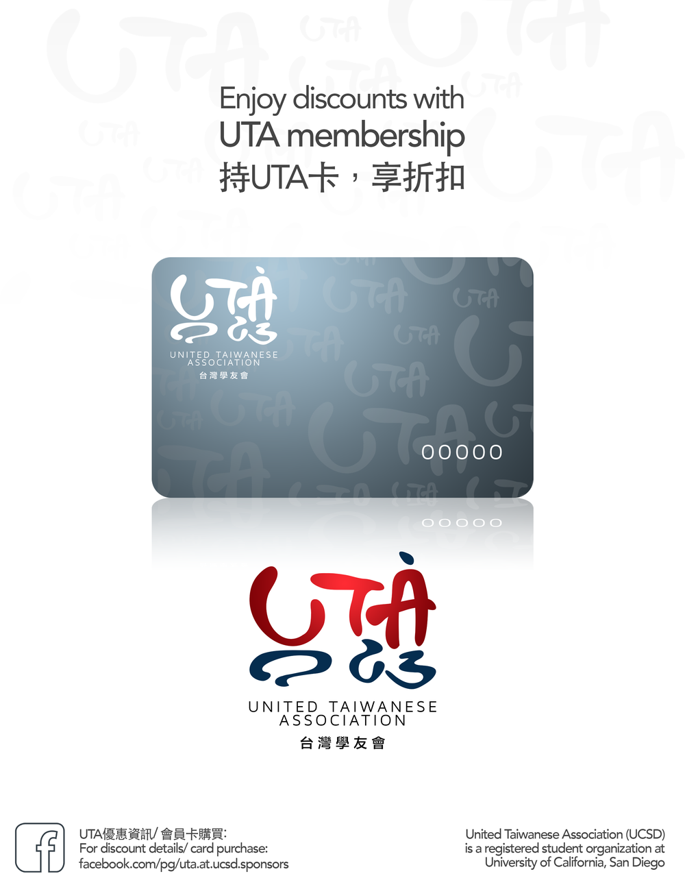 Membership Card Promotion