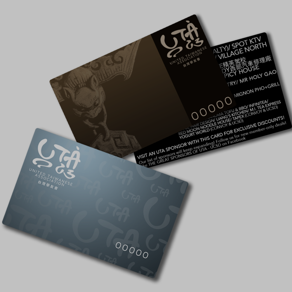 UTA Brand Design -