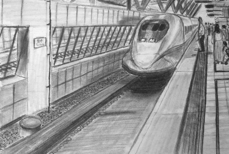 Taiwan High Speed Rail | Pencil